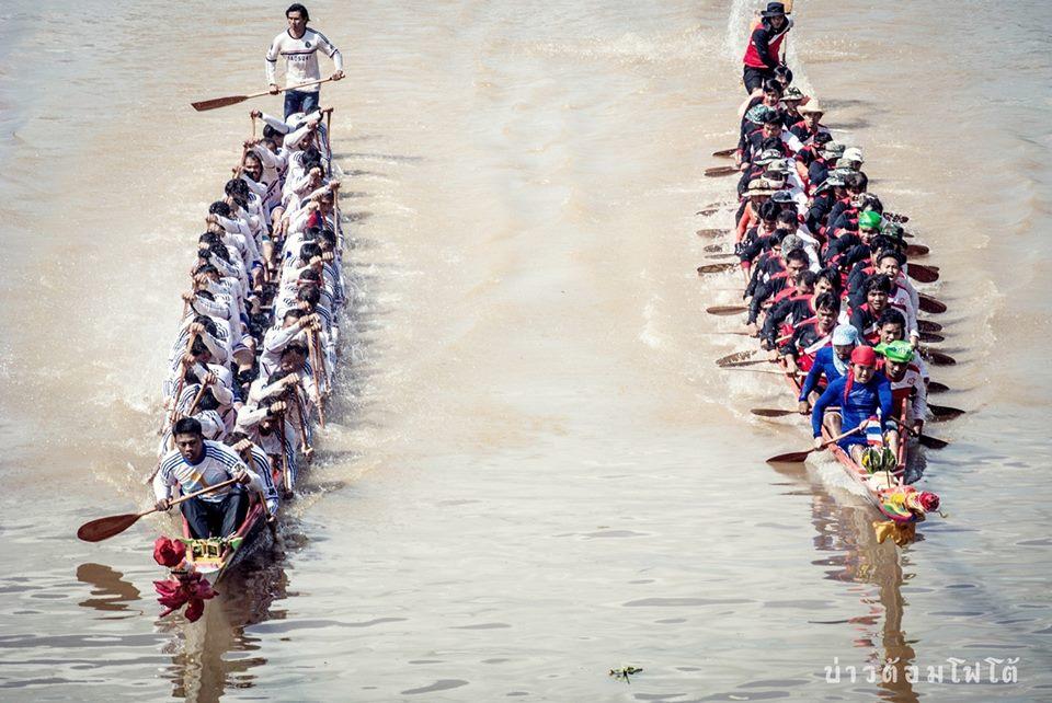 แข่งเรือยาว ท่าตูม